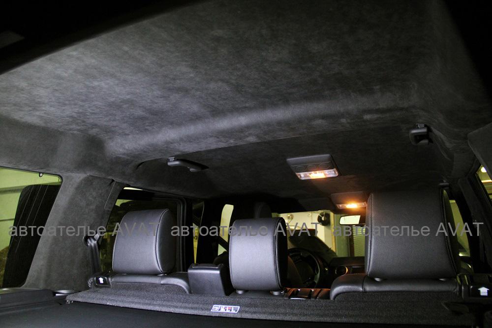 Land Rover discovery 3 перетяжка алькантарой