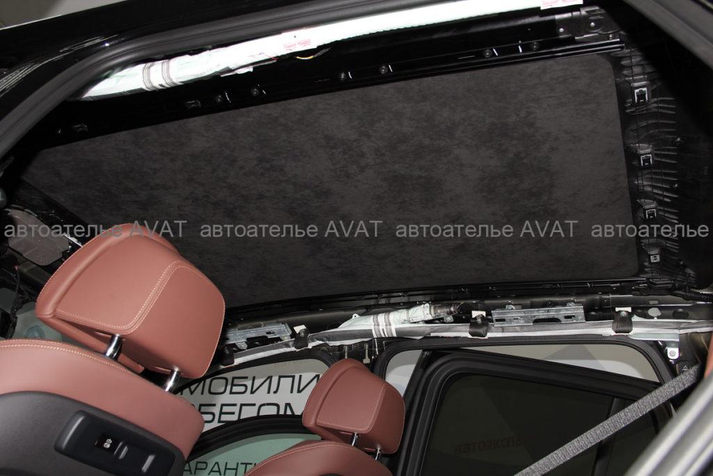Изготовление шторки панорамной крыши из алькантары на BMW X5 G05