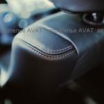 перетяжка BMW X 1 кожей Nappa