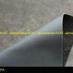 Гладкая кожа Nappa